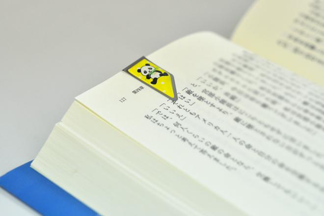 本や手帳のインデックスに