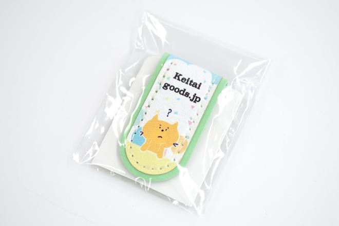 無料のOPP袋に個別包装