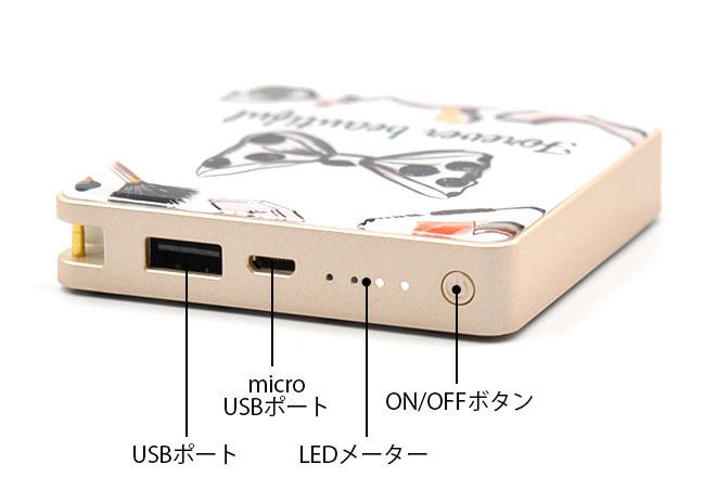 スクエアモバイルバッテリー 画像3
