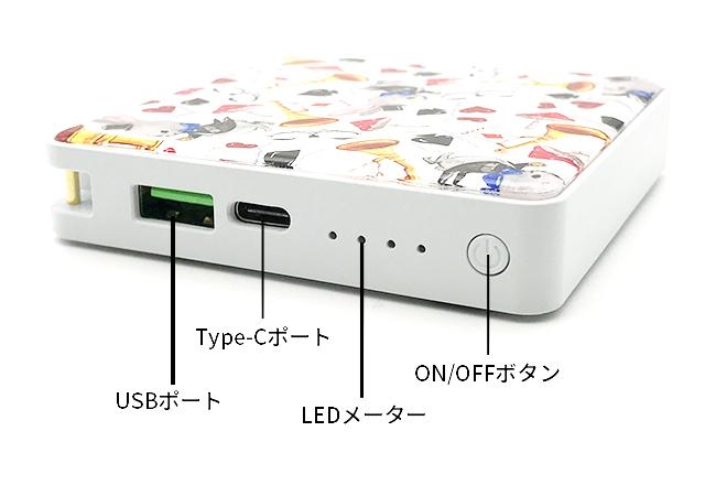 スクエアモバイルバッテリー(USB Type-C) 画像3