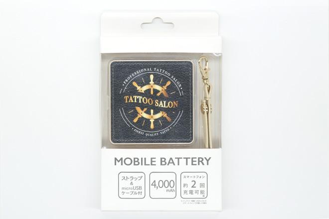 PUレザースクエアモバイルバッテリー 画像6